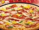 必胜客菜单价格图片:美式香荤比萨(Mei Shi Xiang Hun Pizza)