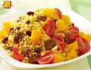 必胜客菜单价格图片:普罗旺斯风情牛肉炒饭(Provence Rice)