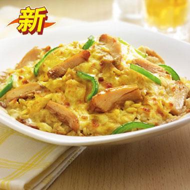 必胜客芝香咖喱鸡肉焗饭,价格25.00元/客