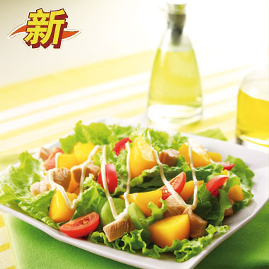 必胜客黄桃鸡肉沙拉,价格16.00元/份