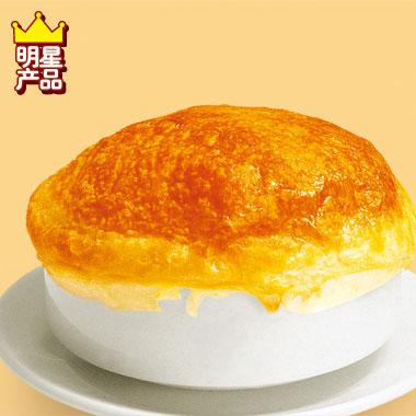 必胜客酥皮奶油蛤蜊汤,价格26.00元/份